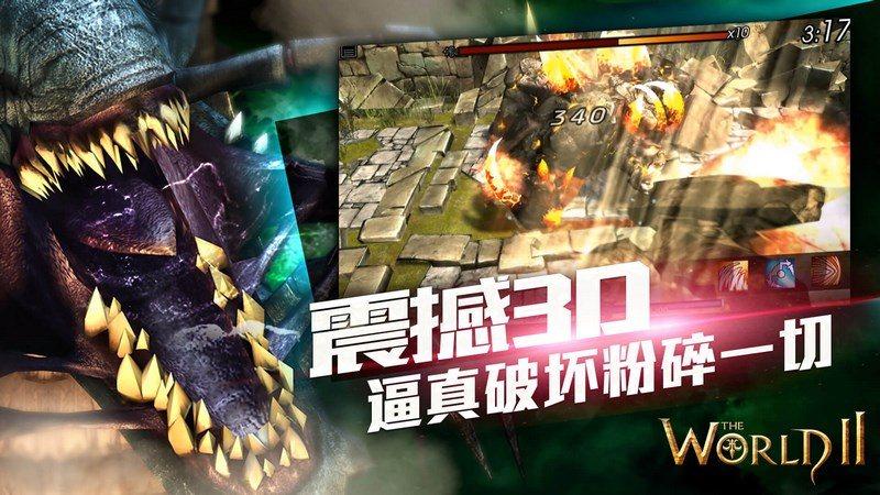 世界2:魔物狩猎TV版
