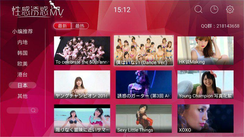 性感诱惑MVTV版