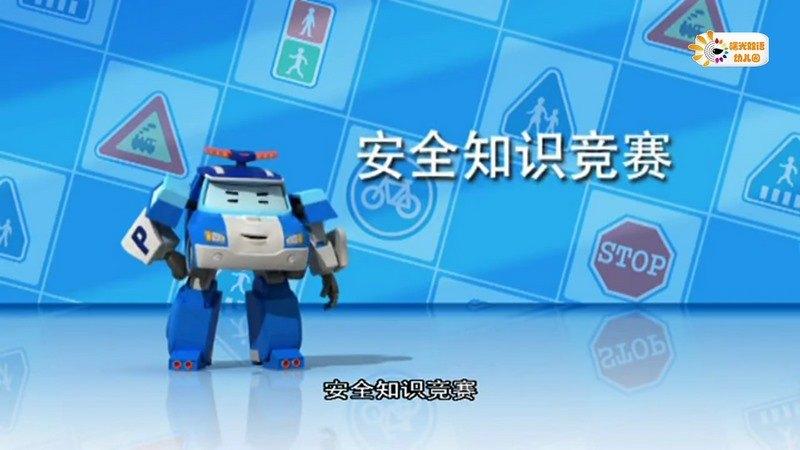 BankeTV版