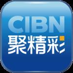 CIBN聚精彩