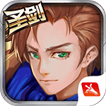 聖劍(jian)聯盟(meng)