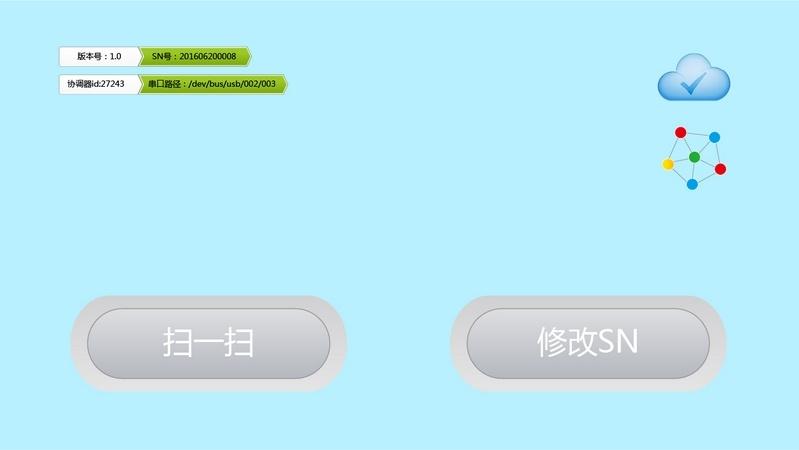 K2P_USB版TV版