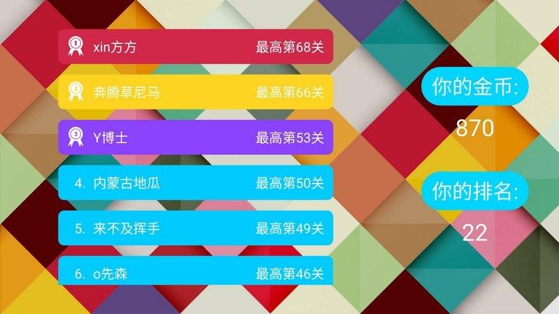 赏金TVTV版