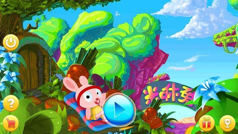米咻兔TV版