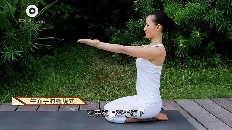 瑜伽时间TV版