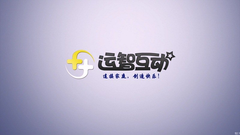 运动加加2017TV版