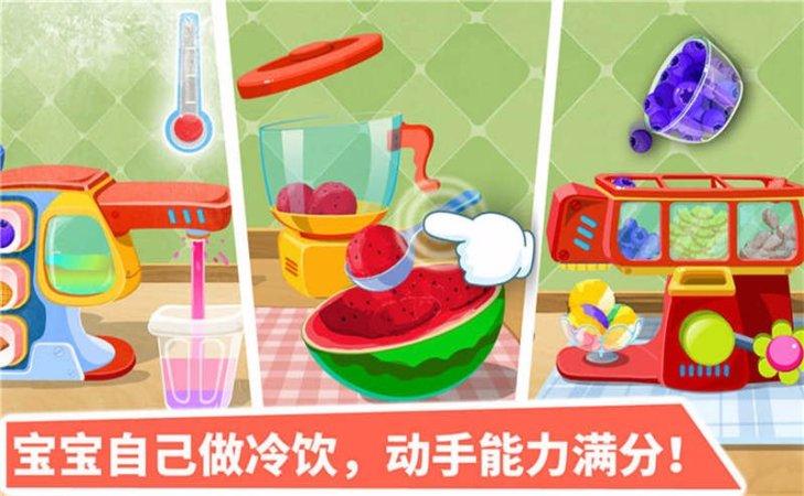 宝宝甜品店TV版