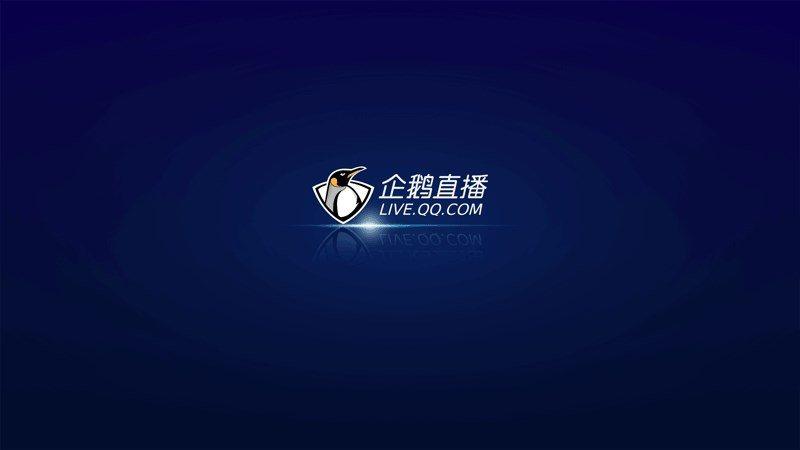 企鹅直播TV版