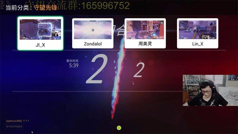缤纷电竞TV版