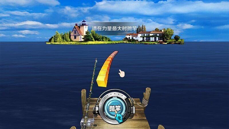 全民钓鱼TV版
