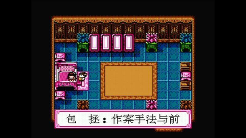 笑傲江湖TV版