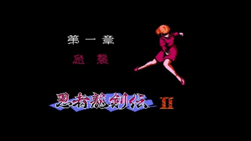 忍者龙剑传2TV版