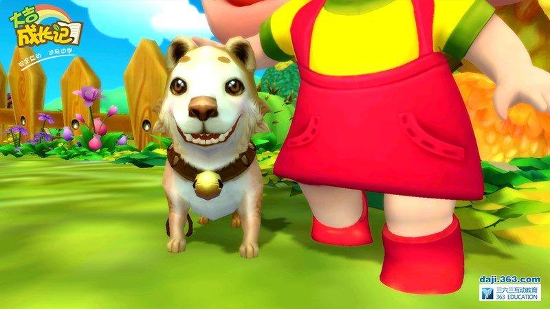 大吉-与小动物相处TV版