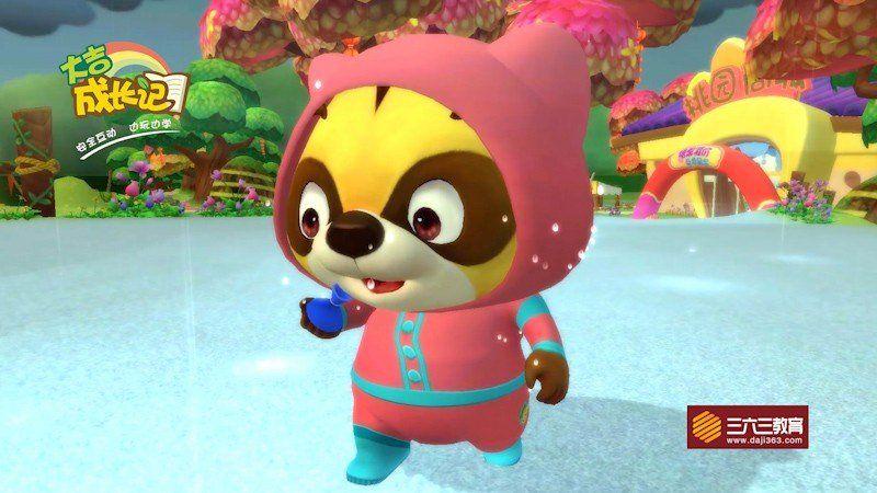 大吉-下雨天滑溜溜TV版