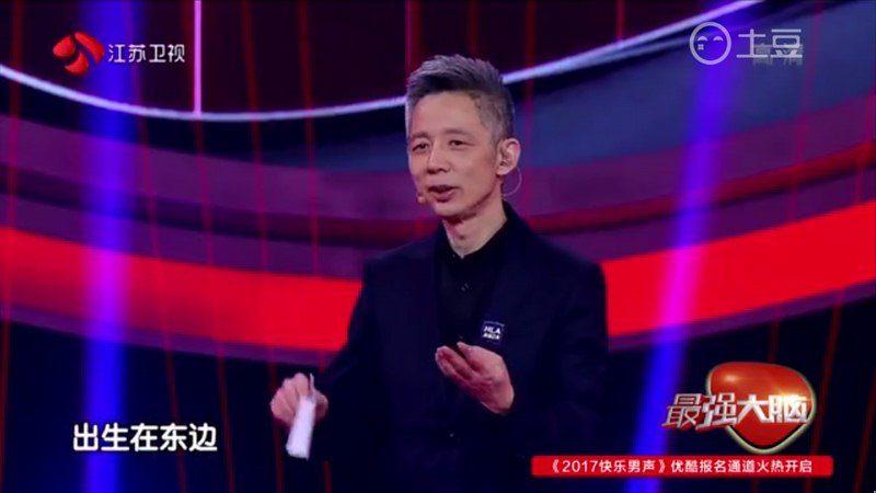 土豆XLTV版