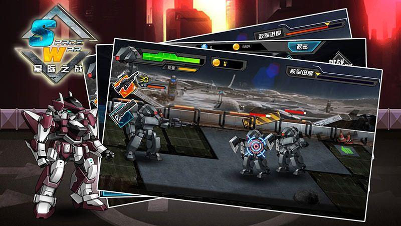 2076星际之战TV版