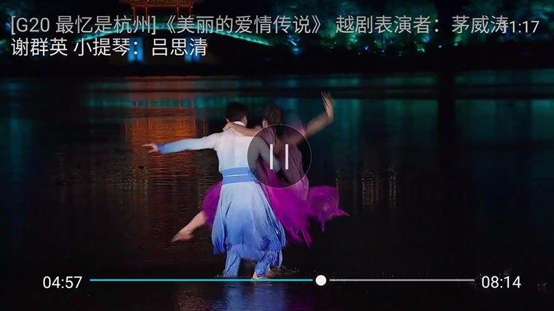 AmazeTVTV版