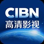CIBN高清影視