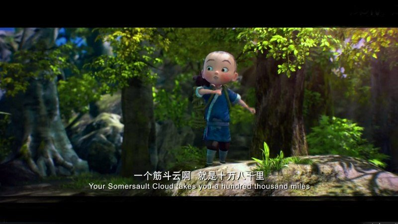 蓝光VR大师TV版TV版