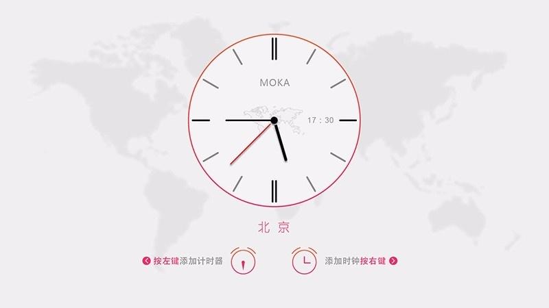 世界时钟TV版