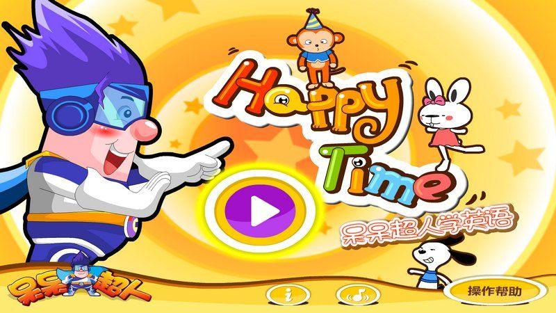 Happy TimeTV版