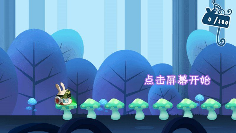 DuangDuang兔TV版