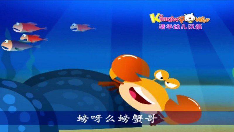 清华幼儿园大班TV版