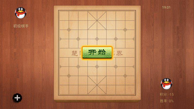 天天象棋电视版TV版