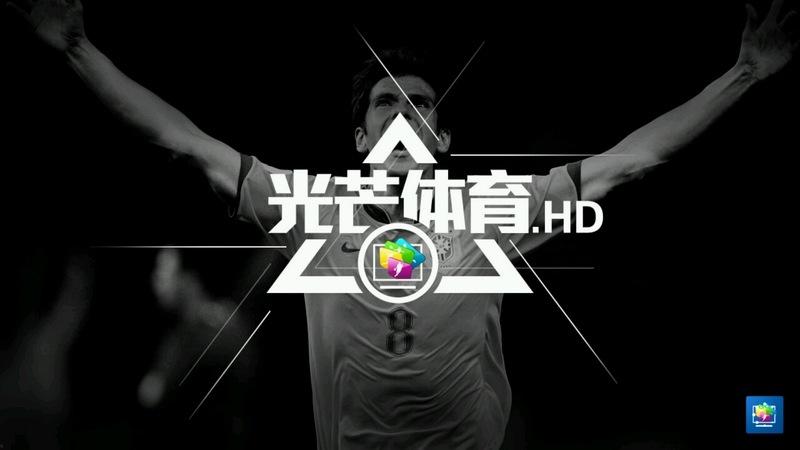 光芒体育TV版