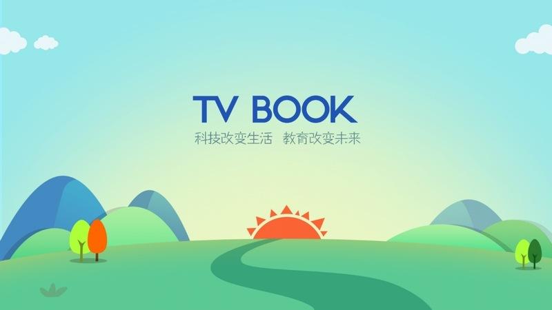 学前英语TV版