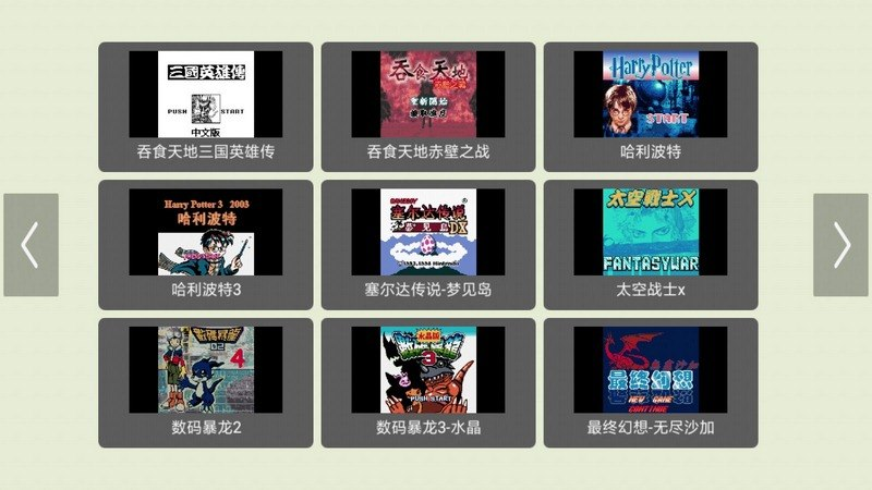 魔方GameBoyTV版