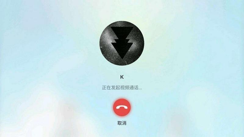 QQ物联电视TV版