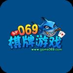 069棋牌游戏