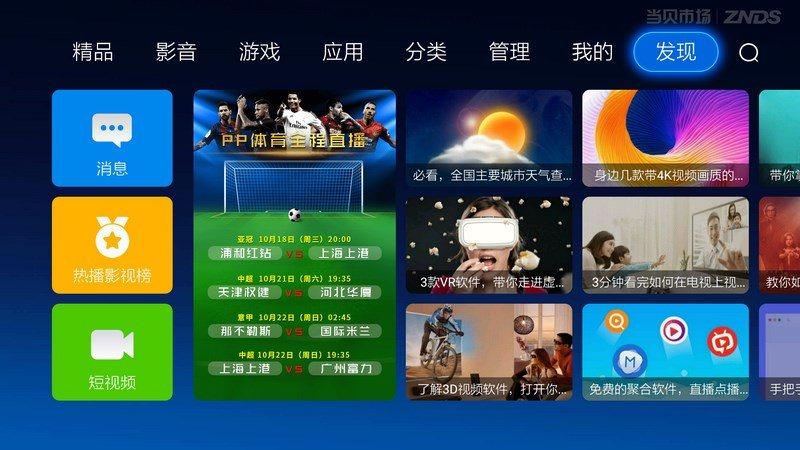hv577鸿运国际TV版