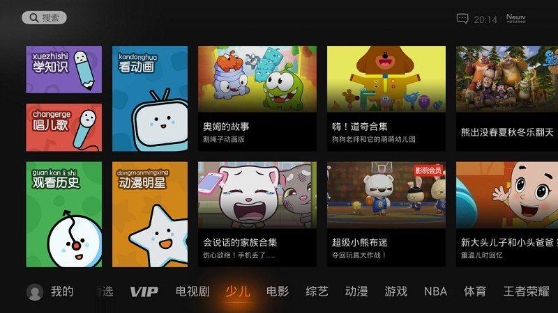 NewTV极光TV版