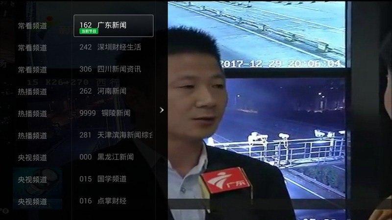 河马直播TV版