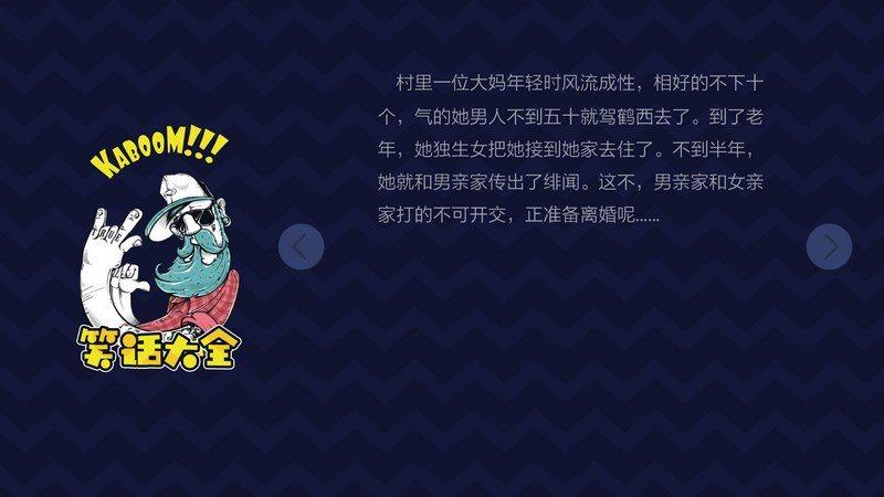 万年历·天气TV版