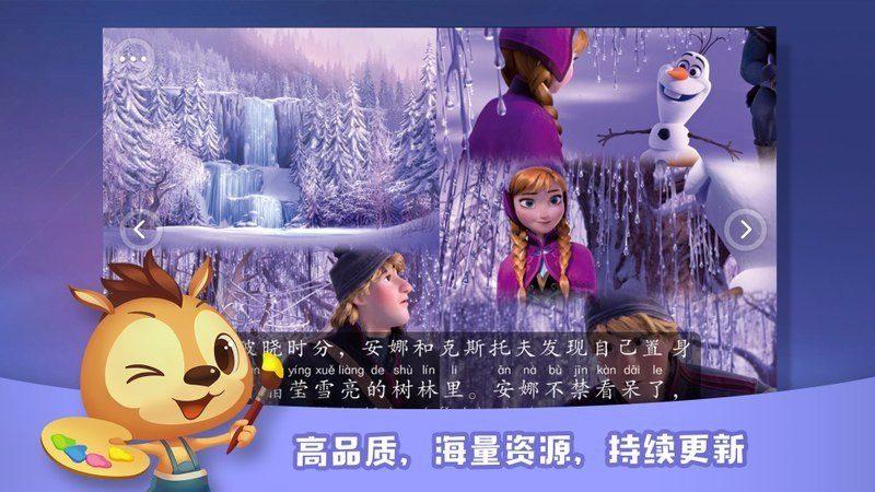 宝贝童话TV版