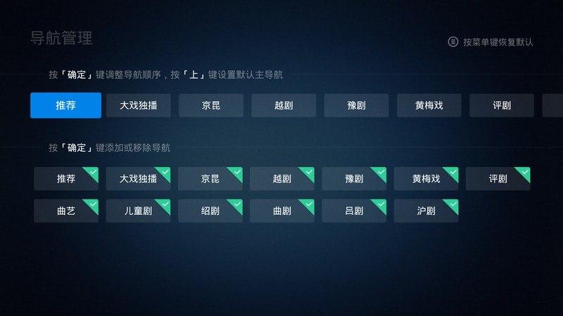 东方大剧院TV版