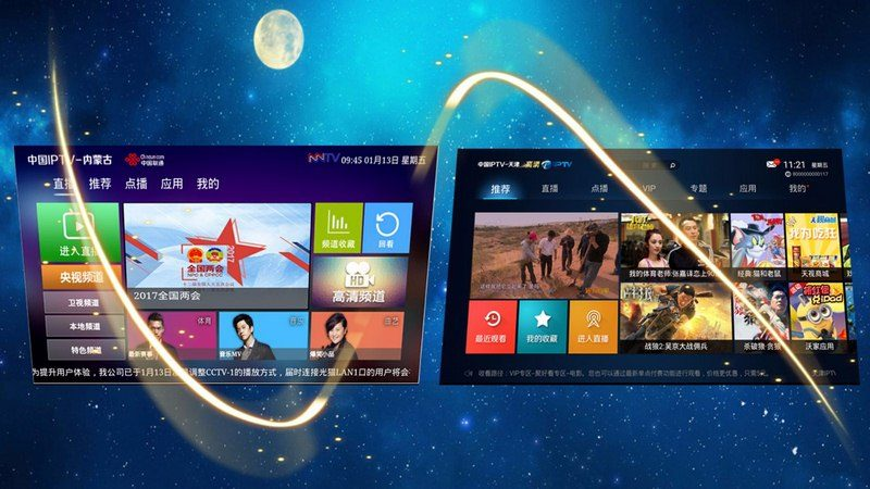 IPTV电视芯TV版