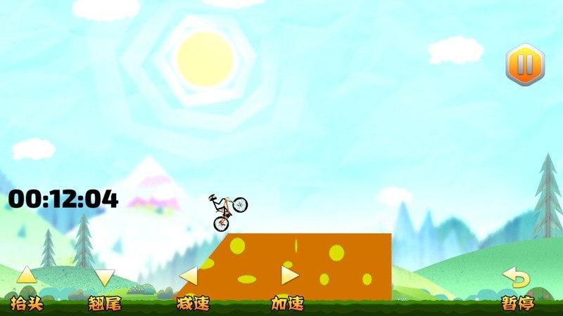 狂野单车TV版
