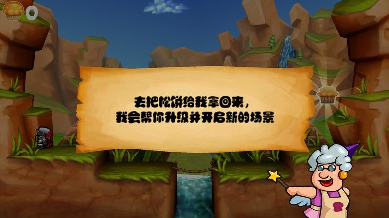 松饼骑士TV版