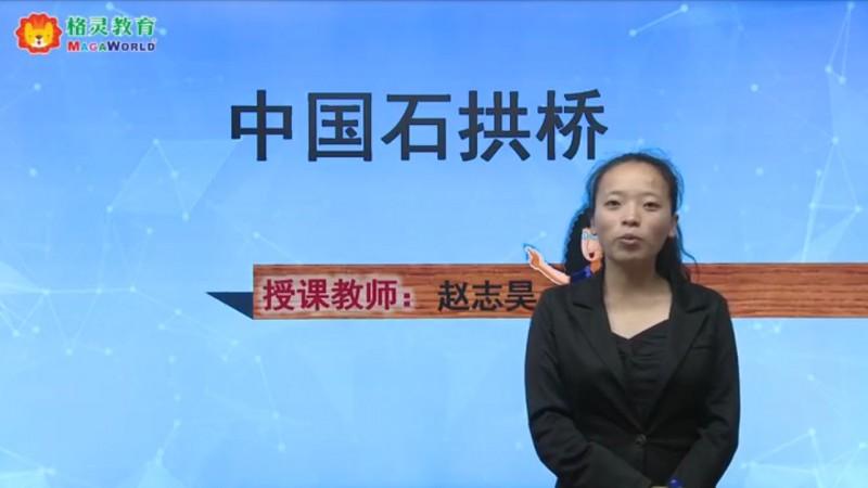 中小学辅导班TV版