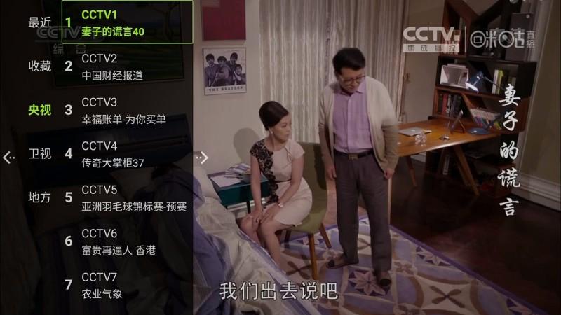 小明直播TV版