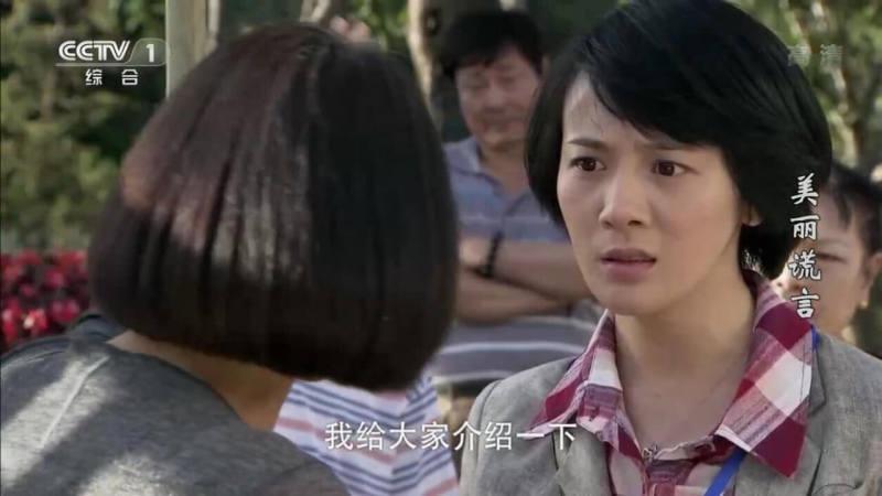 云电视TV版