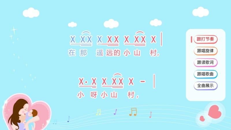小小音乐家TV版