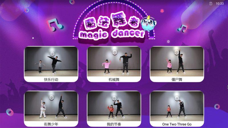 魔法舞者TV版