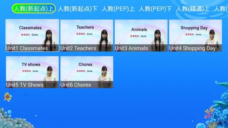 小学英语同步辅导TV版