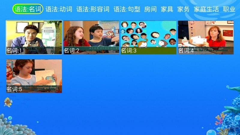 小学同步(人教版)TV版