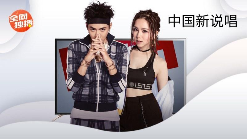 爱奇艺TV版TV版